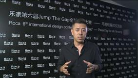 jumpthegap® 6th edition - Press day for Ma Yansong
